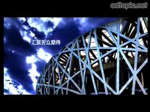 Beijing National Stadium(Bird's Nest/Olympic Stadium)