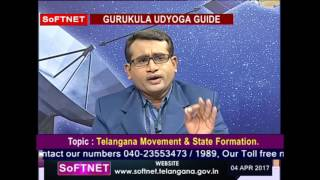 GURUKULAM      Telangana Movement & State Formation      LIVE INTERACTIVE SESSION With Ashok Kumar
