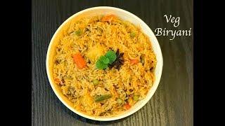 Instant Pot Indian Recipe Veg Biryani | Veg Biryani In Pressure Cooker | Instant Pot Veg Biryani
