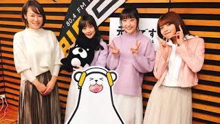 AIR-G'『Sparkle Sparkler』2019年1月21日生放送より ゲスト:稲場愛香...