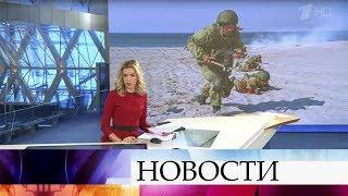 Выпуск новостей в 09:00 от 27.11.2019