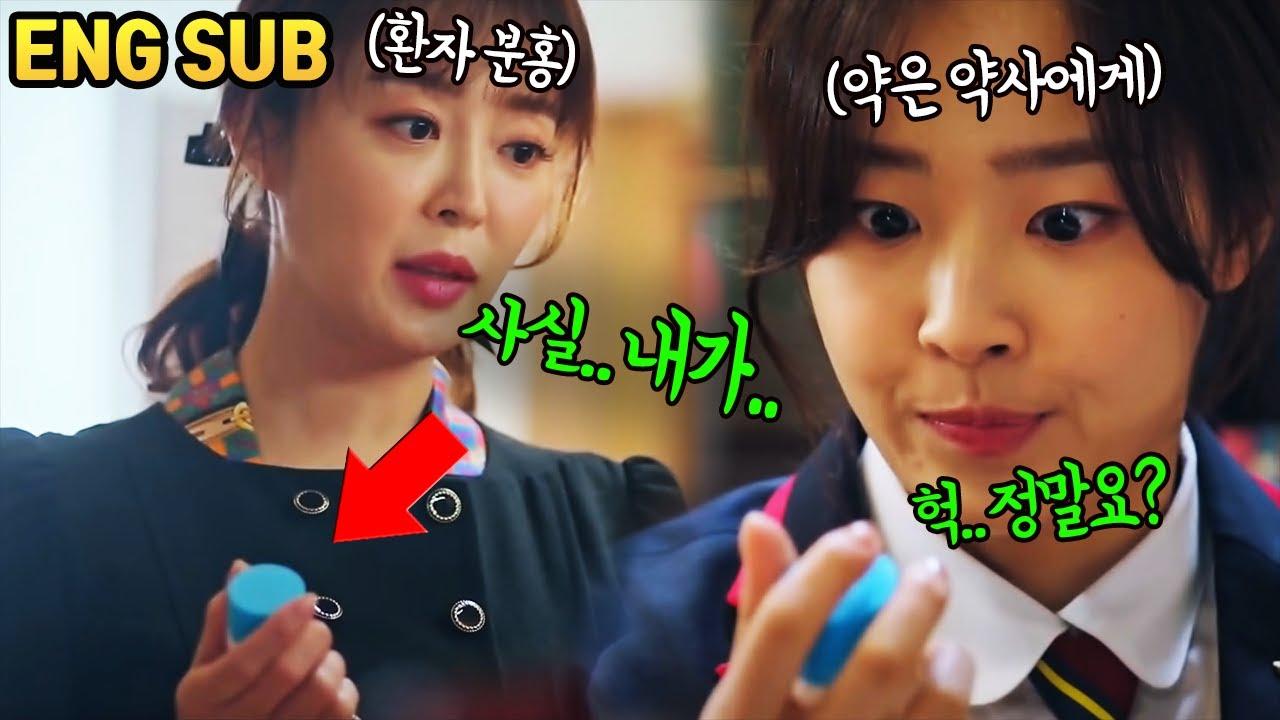 로건리도 몰랐던 진분홍의 충격적인 비밀~! (ft. 천서진 대리모X, 주혜인 엄마X, 양집사X) 펜트하우스시즌3