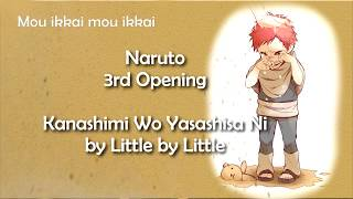 Naruto OP 3 - Kanashimi wo Yasashisa Ni Lyrics