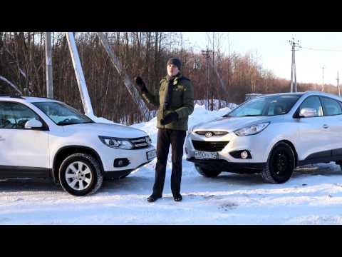 Cравнение Hyundai ix35 и Volkswagen Tiguan