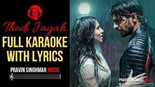 Arijit Singh - Thodi Jagah [Full Karaoke With Lyrics]