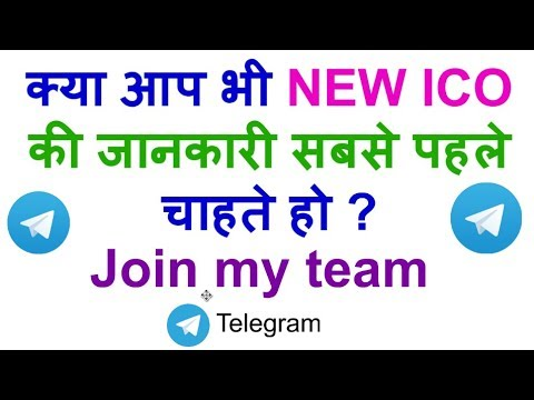 Latest New Lending ICO trusted And Scam Free Best ICO & News Review ! Join My Telegram Channel