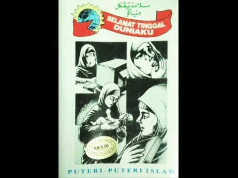 Puteri-Puteri Islam / Al-Arqam - Cinta Ilahi 1980an (Audio)