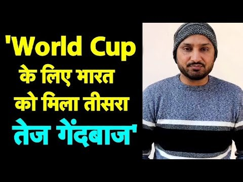 Harbhajan EXCLUSIVE: SHAMI will be Crucial in World Cup for Team India | Sports Tak