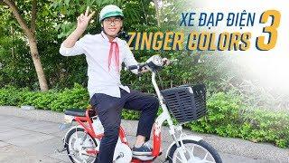 Đánh giá xe đạp điện Pega Zinger Color 3 cùng Phong 2k5
