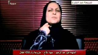 Repeat youtube video الفيلم الوثائقي - شريعة ضد الشرع - جهاد النكاح في سوريا  2013/08/11