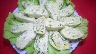 Закусочные Рулетики из Лаваша с Плавленным Сыром и Зеленью