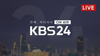 [KBS 통합뉴스룸 LIVE] 신규 확진자 73명…서울…