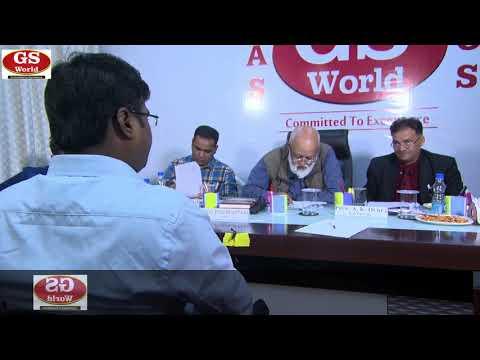 IAS 2017 Moc Interview (Vikram Gangwar)