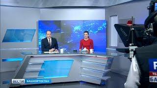 Вести-Башкортостан - 24.07.17 20:45