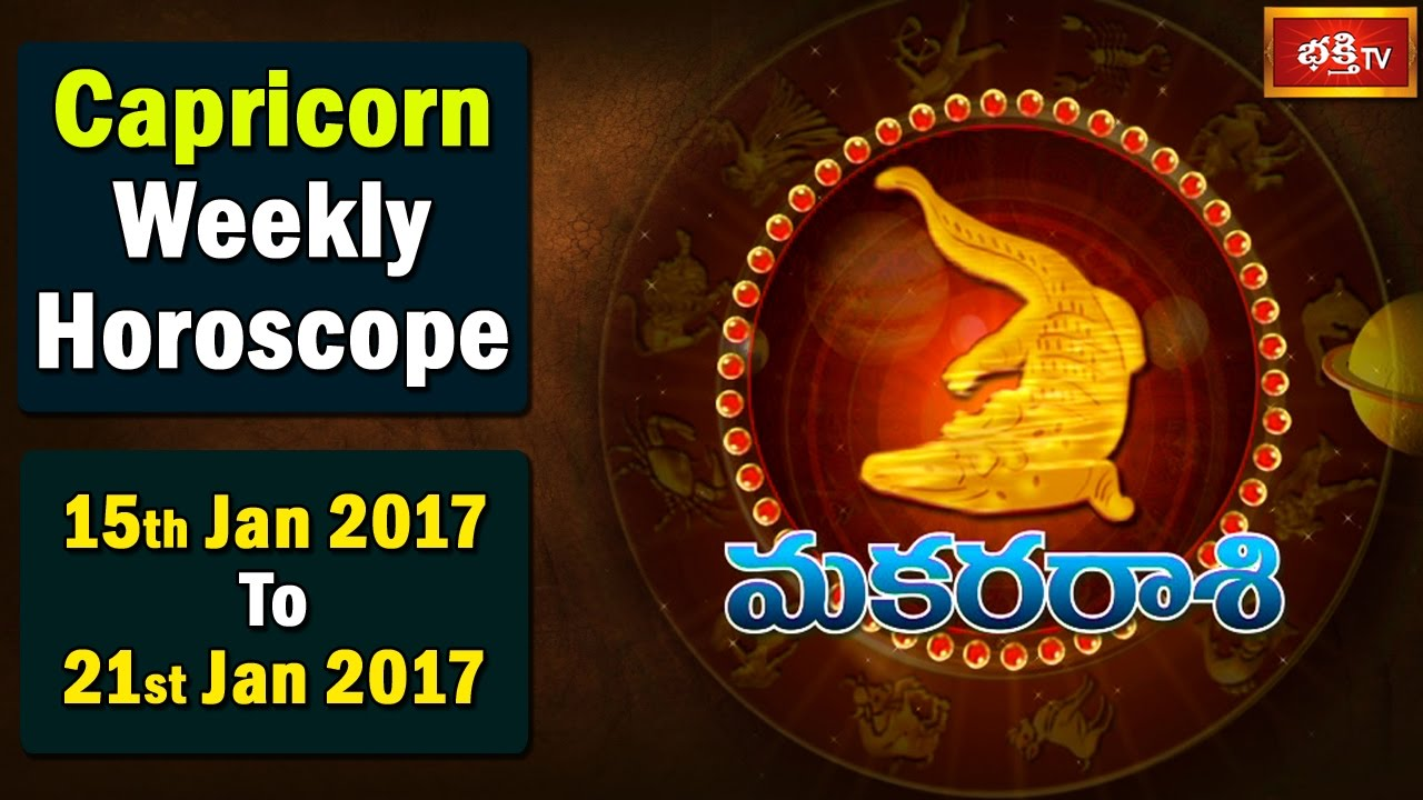 capricorn weekly horoscope 15 january