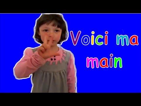 Voici ma main. Poésie pour les enfants. #французскийязык
