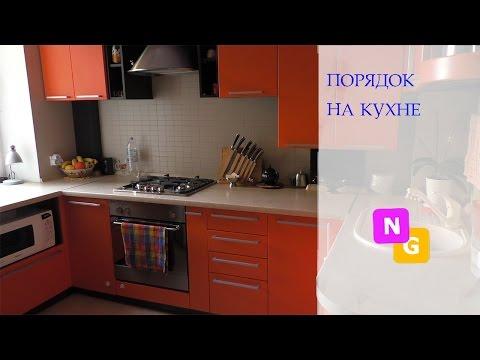 Организация на кухонной поверхности - столешнице. Моя кухня. Nataly Gorbatova.