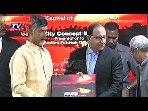 Swiss Challenge Confusion to AP Capital Amaravati   Telugu News   TV5 News