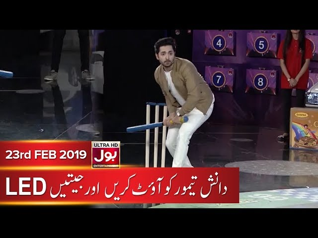 Danish Taimoor Playing in Game Show Aisay Chalay Ga | BOL Entertainment