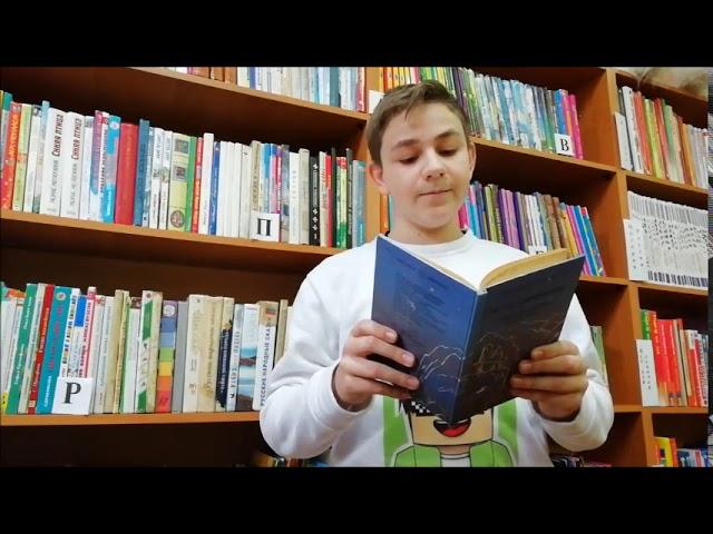 Изображение предпросмотра прочтения – ИванЯцута читает произведение «Весна» М.Ю.Лермонтова