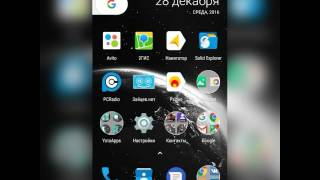 YotaPhone2 android 7.0.1
