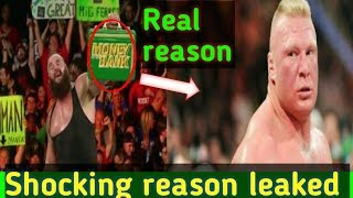 Reasons Why Braun Strowman  Win Money in the Bank briefcase.