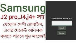 Samsung Galaxy J4 (SM-J400F) SIM Network Unlock PIN 100% successful