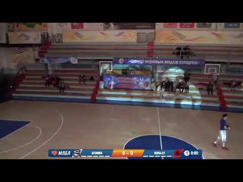 НБА 15.02.2020 1/8 II группа. АТОМИК - ЗОНА 51