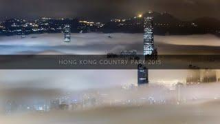 """ Hong Kong Country Park - 香港郊野公園 2015 "" 4K UHD Timelapse Video / Kelvin Yuen"