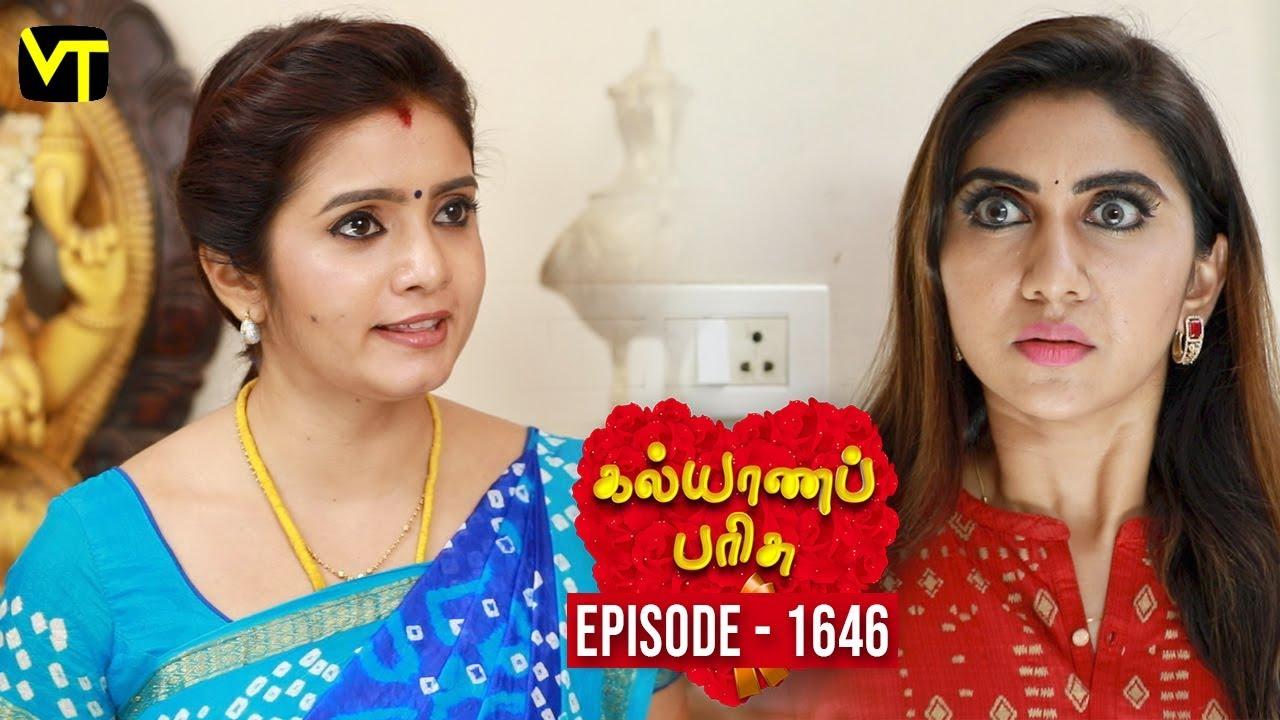 KalyanaParisu 2 - Tamil Serial | கல்யாணபரிசு | Episode 1646 | 31 July 2019  | Sun TV Serial