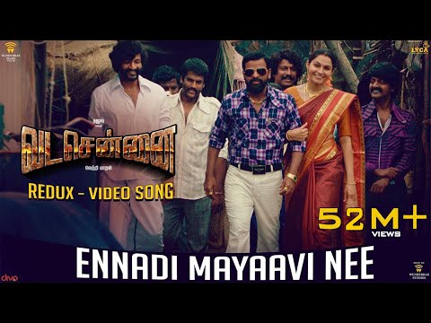 Playlist VadaChennai - Video Songs