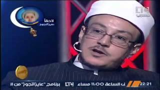 برنامج الطيب والشرير مع رولا خرسا - ضيف الحلقة  الشيخ محمد عبدالله نصر