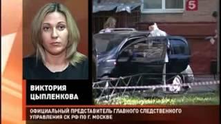 Смотреть видео Убийство Тамазика Москва Criminalnaya Ru онлайн
