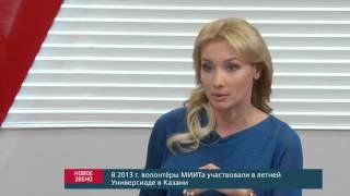 РЖД ТВ о волонтерах МИИТ