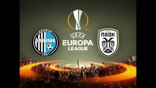 Олимпик - ПАОК | Лига Европы | Квалификация | Olimpic - PAOK | Прогноз на 27.07.17