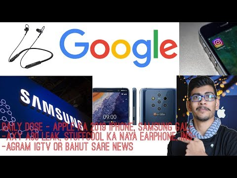 daily-dose---special-fabric,-samsung-galaxy-m30-leak,-google-chrome-os-update-&-more