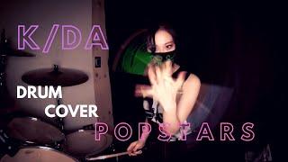 K/DA-POP/STARS -Madison Beer, Jaira Burns ,(G)l-DLE -DRUM COVER(by. GANI DRUM)