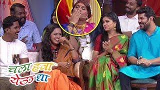 Chala Hawa Yeu Dya | 15 & 16th October | Tuzhyat Jeev Rangla & Lagir Jhala Ji Team | Zee Marathi