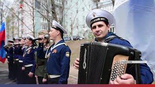 Новостной выпуск в 12:00 от 08.05.20 года. Информационная программа «Якутия 24»