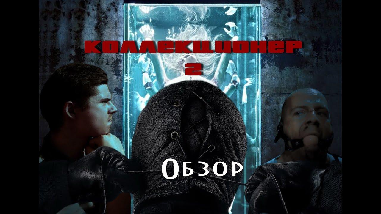 Смотреть фильм «Стражи Галактики» онлайн в хорошем ...