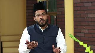 Seerat-ul-Mahdi | Malayalam | Episode 05