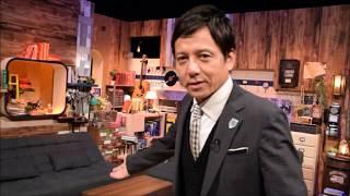 勝村政信さんが新セットをご案内 <FOOT×BRAIN> テレビ東京 土曜深夜0...