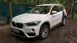 Новинка - BMW X1 2019, каршеринг Москва Яндекс Драйв
