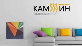 Керамические обогреватели КАМ ИН краткий обзор