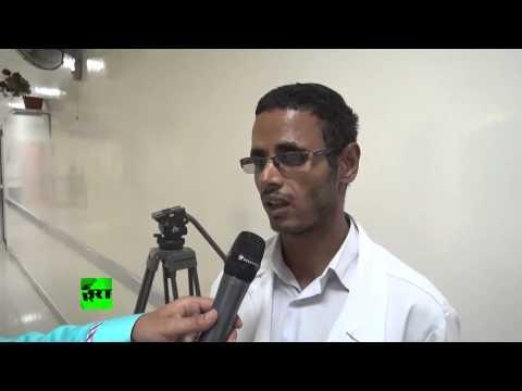 знакомства в йемене