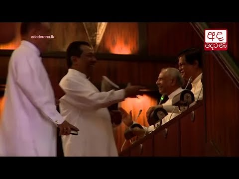 16 SLFP MPs sit in Opposition