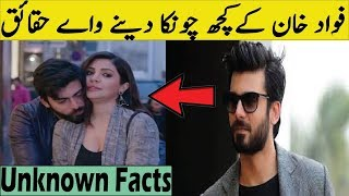 30 Unknown Facts About Fawad Khan | Motivational life story of Fawad  Khan | Fawad Khan Biography |