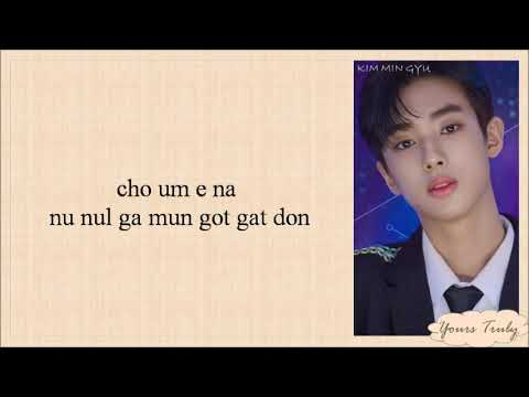 PRODUCE X 101 – Dream For You (꿈을 꾼다) Easy Lyrics