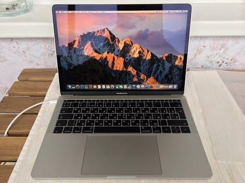Как включить macbook pro