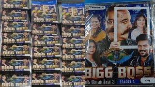 சாதனை படைக்கும் பிக் பாஸ் சீசன் 3   DVD விற்பனையில் சாதனை   Bigg Boss